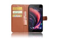 Фирменный чехол-книжка из качественной импортной кожи с подставкой застёжкой и визитницей для HTC Desire 10 Pro коричневый