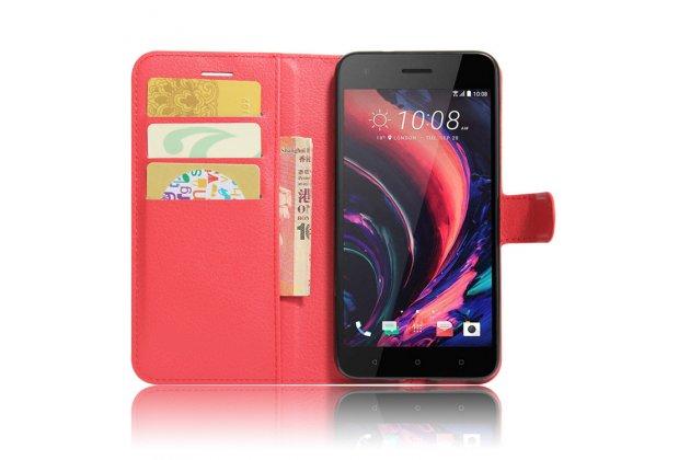 Фирменный чехол-книжка из качественной импортной кожи с подставкой застёжкой и визитницей для HTC Desire 10 Pro красный
