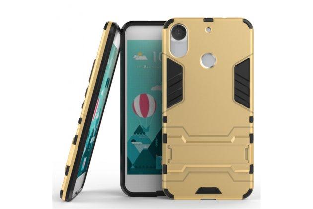 Противоударный усиленный ударопрочный фирменный чехол-бампер-пенал для HTC Desire 10 Pro золотой