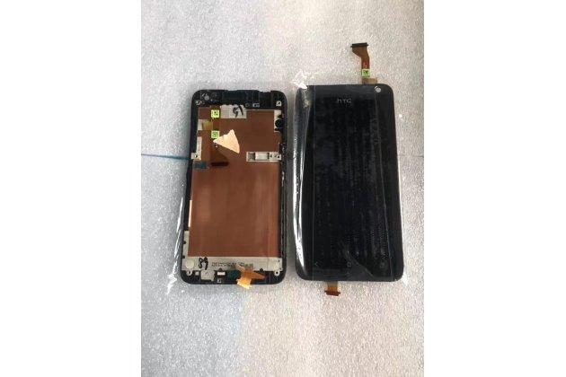 Фирменный LCD-ЖК-сенсорный дисплей-экран-стекло с тачскрином на телефон HTC Desire 501 Dual Sim черный + гарантия