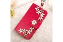 Фирменный роскошный чехол-книжка безумно красивый декорированный бусинками и кристаликами на HTC Desire 526/ 526 Dual Sim/ 526 G  красный