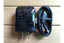 Фирменное оригинальное зарядное устройство от сети для телефона HTC Desire 626 /626 G+  Dual Sim + гарантия