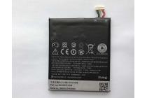 Фирменная аккумуляторная батарея 3.85VDC 2000mAh  на телефон HTC Desire 626 /626 G+  Dual Sim + инструменты для вскрытия + гарантия
