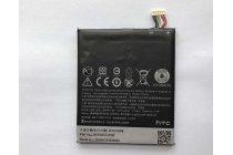 Фирменная аккумуляторная батарея B0PKX100 3.85VDC 2000mAh  на телефон HTC Desire 626 /626 G+  Dual Sim + инструменты для вскрытия + гарантия