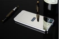 """Фирменная металлическая задняя панель-крышка-накладка из тончайшего облегченного авиационного алюминия для HTC Desire 630/ 630 Dual Sim""""  серебристая"""