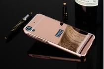"""Фирменная металлическая задняя панель-крышка-накладка из тончайшего облегченного авиационного алюминия для  HTC Desire 630/ 630 Dual Sim""""  розовая"""