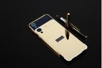 """Фирменная металлическая задняя панель-крышка-накладка из тончайшего облегченного авиационного алюминия для HTC Desire 630/ 630 Dual Sim"""" золотая"""