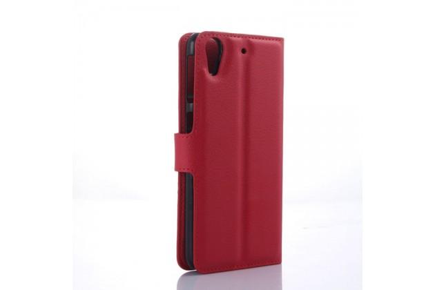 Фирменный чехол-книжка из качественной импортной кожи с подставкой застёжкой и визитницей для HTC Desire 650 красный