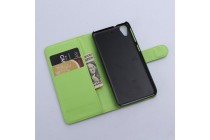 Фирменный чехол-книжка из качественной импортной кожи с подставкой застёжкой и визитницей для  HTC Desire 650 зеленый