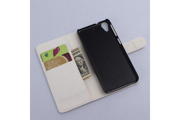 Фирменный чехол-книжка  из качественной импортной кожи с застёжкой и мультиподставкой для HTC Desire 650 белый