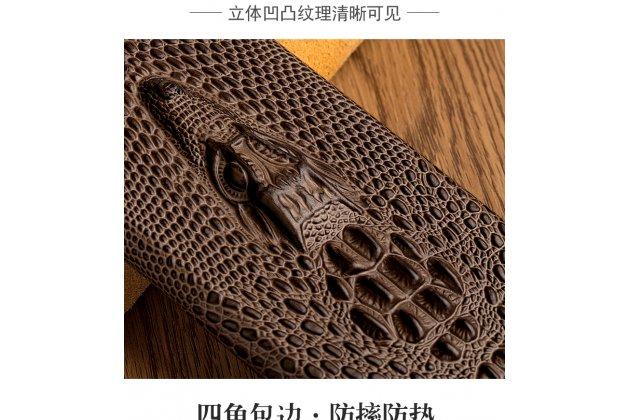Фирменная роскошная эксклюзивная накладка с объёмным 3D изображением кожи крокодила коричневого цвета для HTC One A9s. Только в нашем магазине. Количество ограничено.