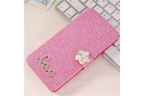 Фирменный роскошный чехол-книжка безумно красивый декорированный бусинками и кристалликами для HTC One A9s розовый.