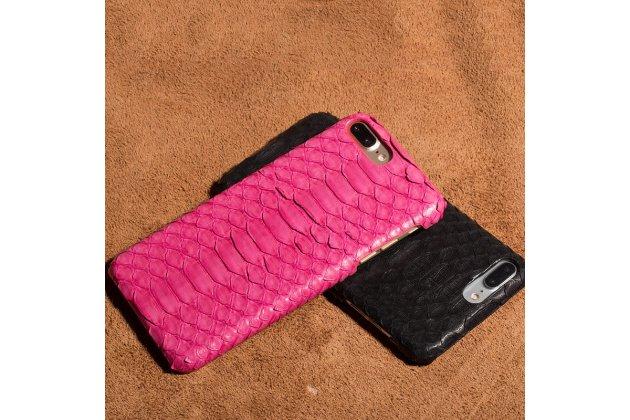 Фирменная элегантная экзотическая задняя панель-крышка с фактурной отделкой натуральной кожи змеи розового цвета для HTC One X10. Только в нашем магазине. Количество ограничено.