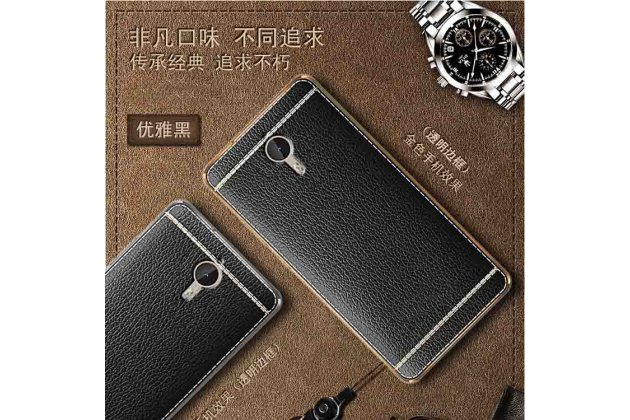 Фирменная премиальная элитная крышка-накладка на HTC One X10 черная из качественного силикона с дизайном под кожу
