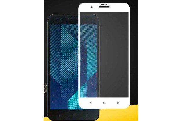 Фирменное 3D защитное изогнутое стекло с закругленными изогнутыми краями которое полностью закрывает экран / дисплей по краям с олеофобным покрытием для HTC One X10