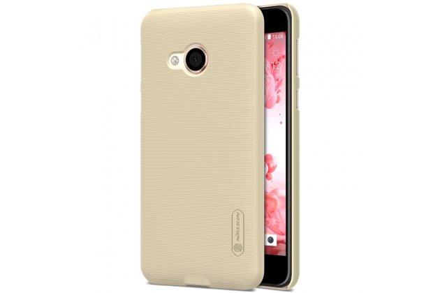 Фирменная задняя панель-крышка-накладка из тончайшего и прочного пластика для HTC U Play золотого цвета.