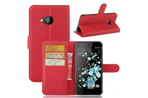 Фирменный чехол-книжка из качественной импортной кожи с подставкой застёжкой и визитницей для HTC U Play красного цвета.