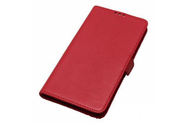Фирменный чехол-книжка из качественной импортной кожи с застёжкой и мультиподставкой для HTC U Ultra красный