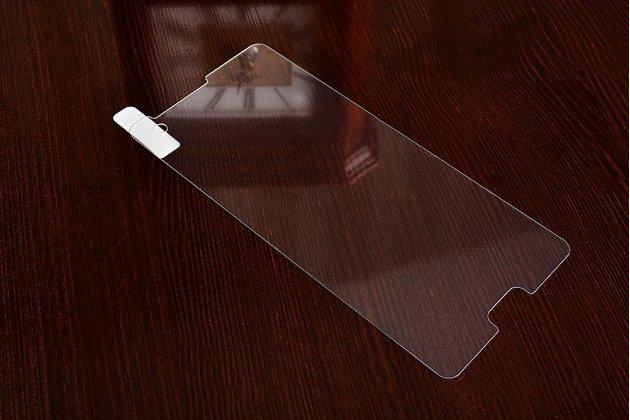 Фирменное защитное закалённое противоударное стекло премиум-класса из качественного японского материала с олеофобным покрытием для телефона HTC U Ultra