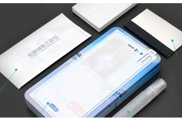 Фирменная оригинальная защитная пленка для телефона HTC U Ultra глянцевая