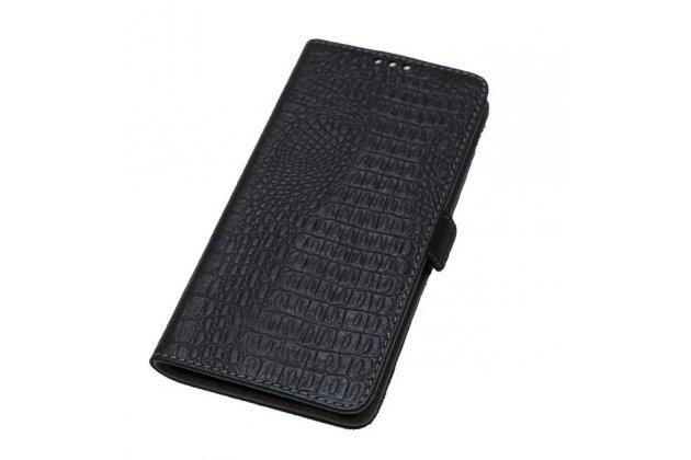 Фирменный чехол-книжка из качественной импортной кожи под крокодила с застёжкой и мультиподставкой для HTC U Ultra черный