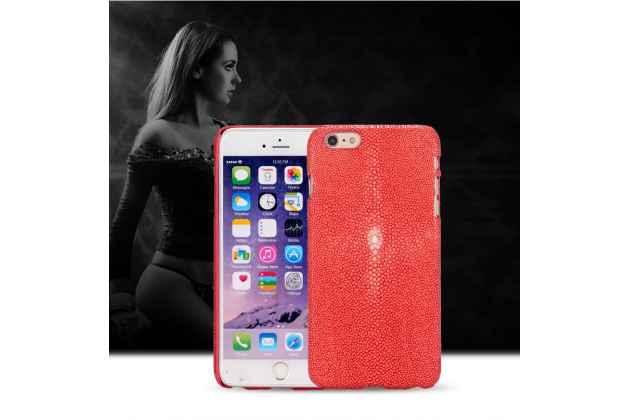 Фирменная роскошная эксклюзивная накладка  из натуральной рыбьей кожи СКАТА (с жемчужным блеском) красная для HTC U Ultra. Только в нашем магазине. Количество ограничено