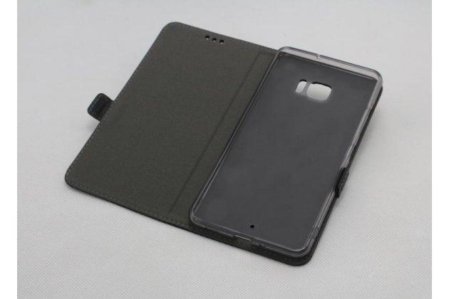 Фирменный чехол-книжка из качественной импортной кожи с застёжкой и мультиподставкой для HTC U Ultra черный
