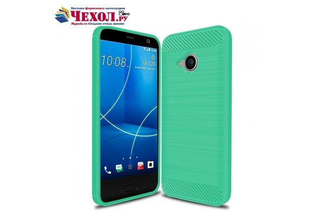 """Задняя панель-крышка из тончайшего мягкого силикона для HTC U11 Life с матовой отделкой """"под карбон"""" зеленая"""