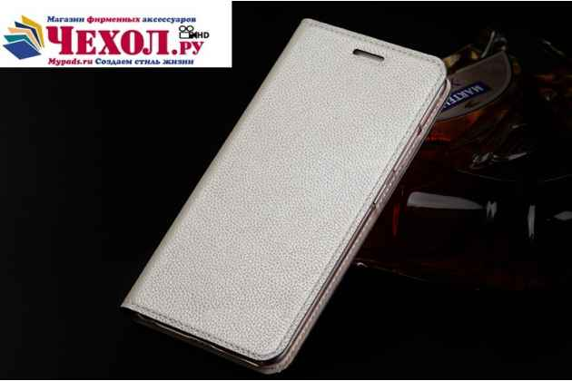 Фирменный премиальный элитный чехол-книжка из качественной импортной кожи с мульти-подставкой и визитницей для HTC U11 Life  серебристый