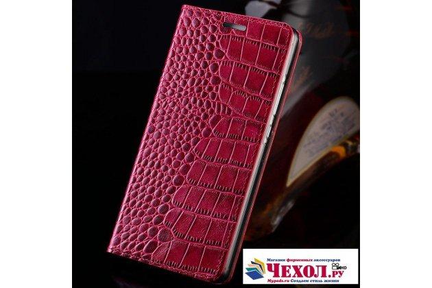 Фирменный роскошный эксклюзивный чехол с фактурной прошивкой рельефа кожи крокодила и визитницей розовый для HTC U11 Life. Только в нашем магазине. Количество ограничено