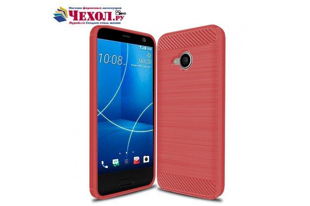 """Задняя панель-крышка из тончайшего мягкого силикона для HTC U11 Life с матовой отделкой """"под карбон"""" красная"""