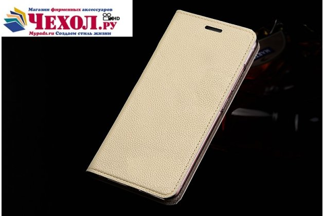 Фирменный премиальный элитный чехол-книжка из качественной импортной кожи с мульти-подставкой и визитницей для HTC U11 Life  золотой