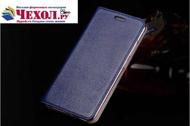 Фирменный премиальный элитный чехол-книжка из качественной импортной кожи с мульти-подставкой и визитницей для HTC U11 Life синий