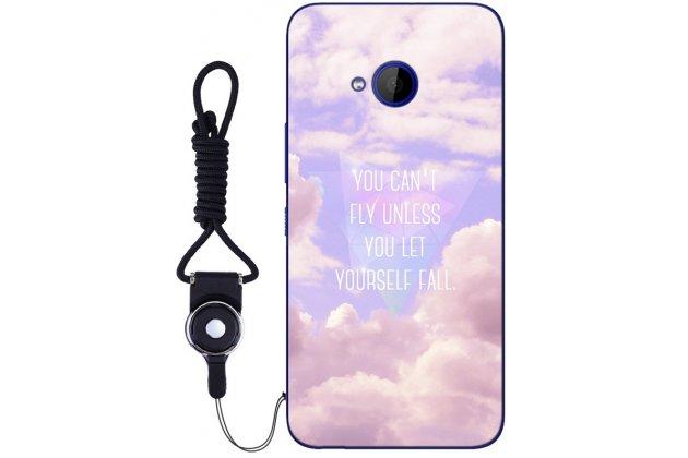 """Фирменная роскошная задняя панель-чехол-накладка  из мягкого силикона с безумно красивым расписным 3D рисунком на HTC U11 Life """"тематика Облака"""""""