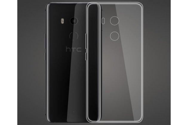 Фирменная ультра-тонкая полимерная из мягкого качественного силикона задняя панель-чехол-накладка для HTC U11 Plus прозрачная