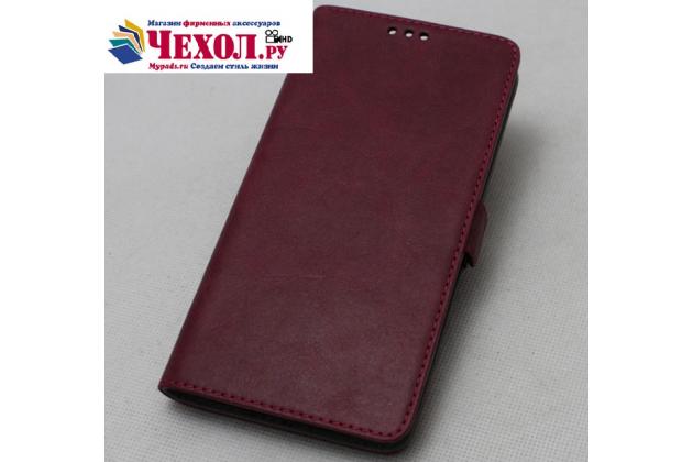 Фирменный оригинальный подлинный чехол с логотипом для HTC U11 Plus из натуральной кожи цвет красное вино
