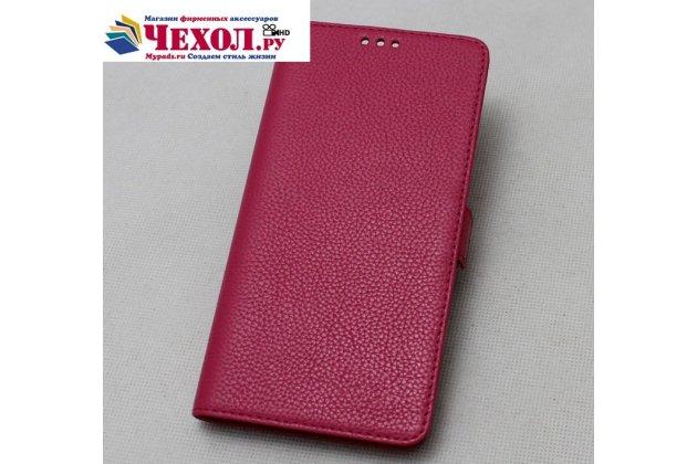 Фирменный оригинальный подлинный чехол с логотипом для HTC U11 Plus из натуральной кожи розовый