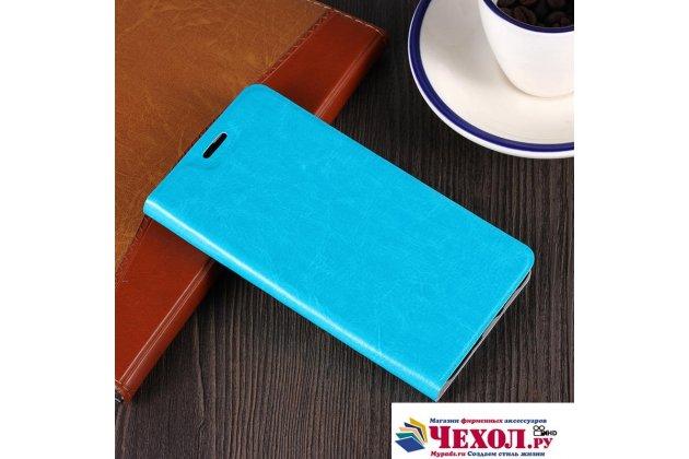 Фирменный чехол-книжка из качественной водоотталкивающей импортной кожи для HTC U11 Plus голубой