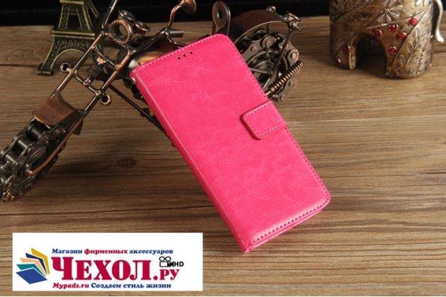 Фирменный чехол-книжка из качественной импортной кожи с подставкой застёжкой и визитницей для HTC U11 Plus розовый