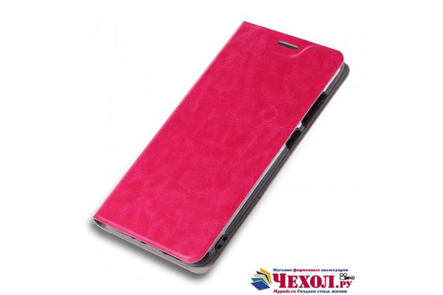 Фирменный чехол-книжка из качественной водоотталкивающей импортной кожи для HTC U11 Plus розовый