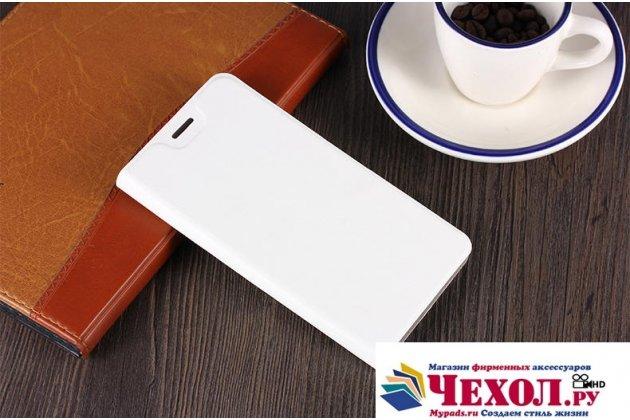 Фирменный чехол-книжка водоотталкивающий с мульти-подставкой на жёсткой металлической основе для HTC U11 Plus  белый