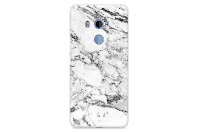 Фирменная из тончайшего прочного силикона задняя панель-крышка-накладка с рисунком под мрамор для HTC U11 Plus  цвет белый