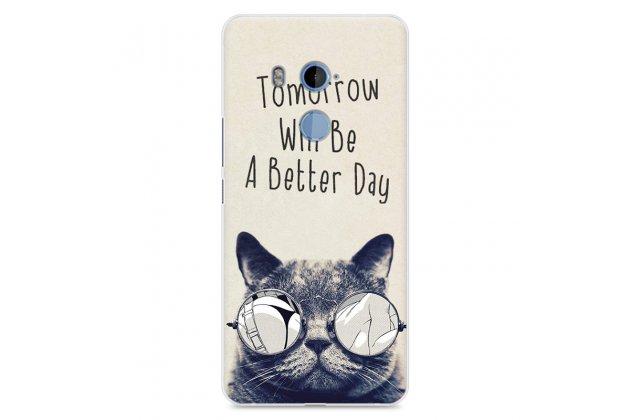 """Фирменная роскошная задняя панель-чехол-накладка  из мягкого силикона с безумно красивым расписным 3D рисунком на HTC U11 Plus """"тематика Кот в очках"""""""