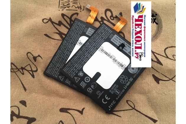 Фирменная аккумуляторная батарея 3000mAh B2PZC100 на телефон HTC U11 + инструменты для вскрытия + гарантия