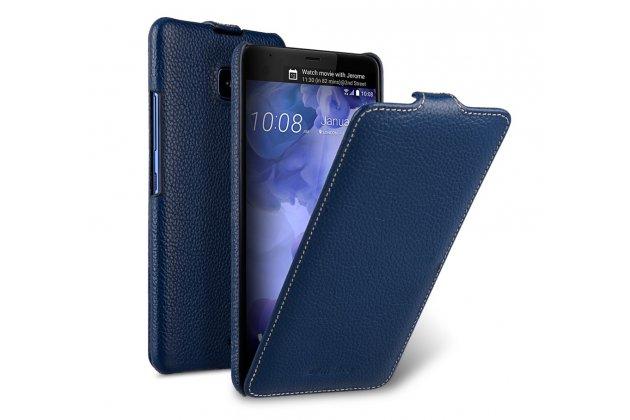 Фирменный оригинальный вертикальный откидной чехол-флип для HTC U11 синий из натуральной кожи Prestige