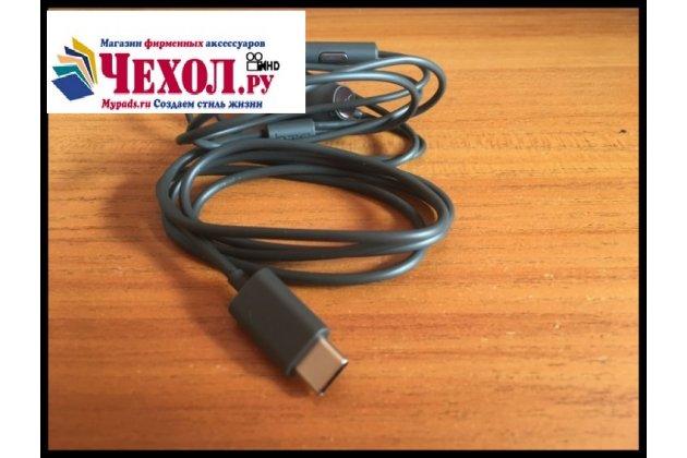 Фирменные оригинальные наушники-вкладыши HTC U11 U-3W с микрофоном и переключателем песен