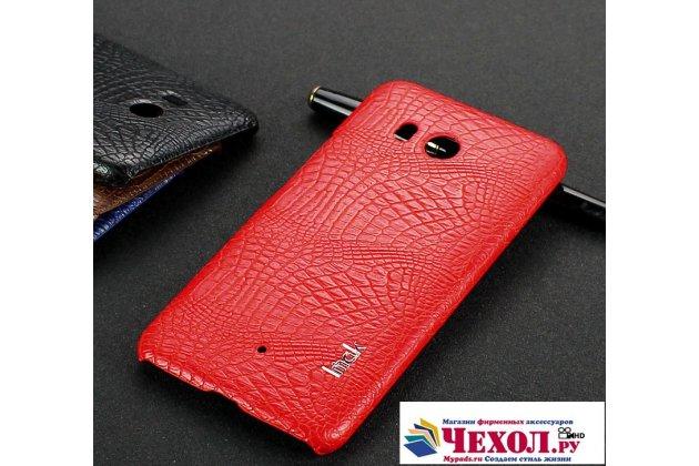 Фирменная роскошная элитная премиальная задняя панель-крышка на пластиковой основе обтянутая лаковой кожей крокодила  для HTC U11 красный