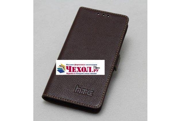 Фирменный оригинальный подлинный чехол с логотипом для HTC U11 из натуральной кожи коричневый