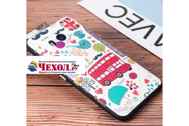 """Фирменная роскошная задняя панель-чехол-накладка  из мягкого силикона с безумно красивым расписным 3D рисунком на HTC U11 """"тематика Лондон"""""""