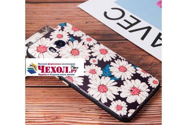 """Фирменная роскошная задняя панель-чехол-накладка  из мягкого силикона с безумно красивым расписным 3D рисунком на HTC U11 """"тематика Ромашки"""""""